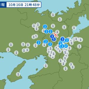 京都府で震度3の地震