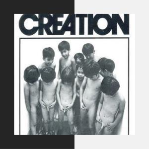 保坂耕司大絶賛「Creation - Tobacco Road(1975年)」お勧め邦楽ロック!