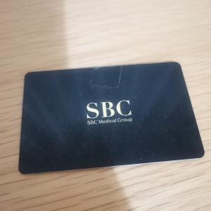 湘南美容クリニック(SBC)の無料会員特典がお得すぎる
