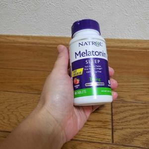薬をのんだ。さぁ、寝よう