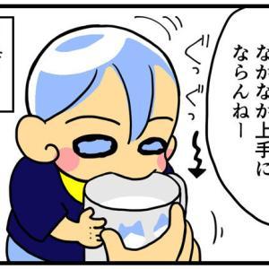 育児漫画 ❀ 足りない乳首
