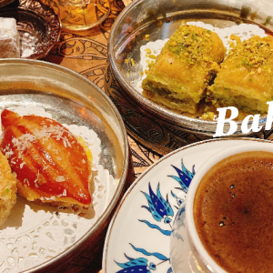 福岡でバクラヴァが食べれるお店を発見!