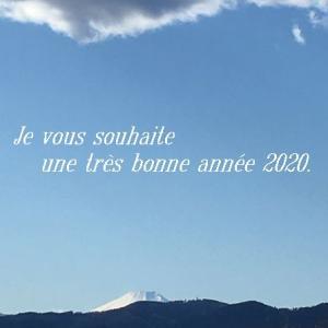 Je vous souhaite une très bonne année 2020.