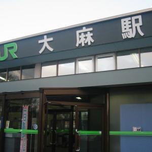 3_札幌の土地は高かった