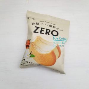 ロッテ ZERO アイス シリーズ