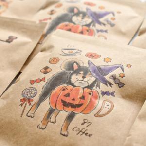 【2021ハロウィンギフト】87coffeeさんでコーヒーをお取り寄せしました♪柴犬のイラストが可愛すぎる!