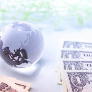第5章 「経済成長」とは何か?