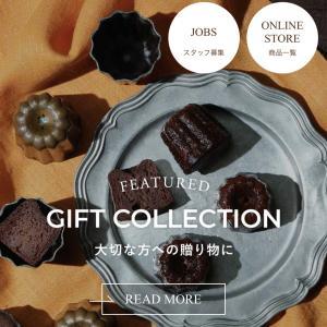 Dandelion chocolateのギフトに感動!贈り物にもダンゼンオススメ‼️