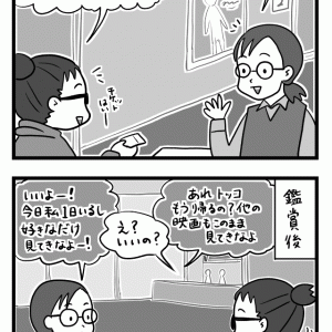 【思い出絵日記】イギリス(53)~語学学校のクラスメイト④~