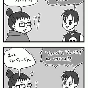 【思い出絵日記】イギリス(54)~語学学校のクラスメイト⑤~