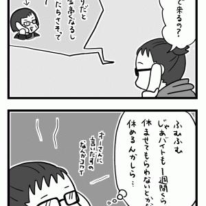 【思い出絵日記】イギリス(56)~日本から遊びに来る①~