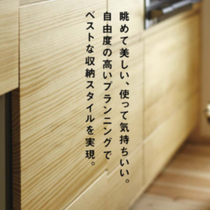 ショールームへようおこし~SR編2~ 【リノベ記録4】