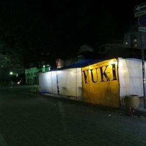 マヨネーズラーメンもある高知の屋台YUKI