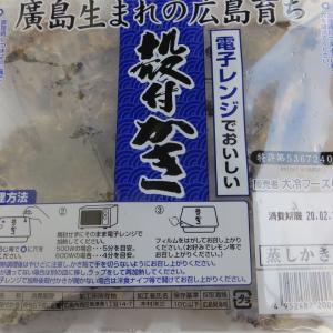 電子レンジで簡単調理~殻付牡蠣