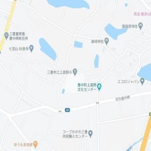 三豊市豊中の田園地帯の製麺所&うどん屋