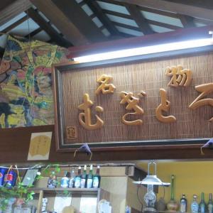 四国中央市のお気に入りの麦とろ定食