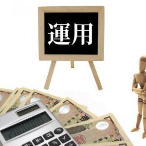 楽天証券口座開設で楽天銀行の金利が5倍アップしました!!