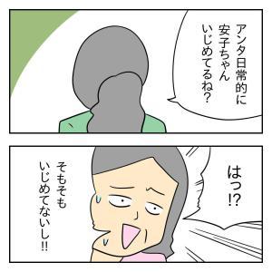 しらばっくれる義母!?『ヤバすぎる毒義母』名シーン紹介!【過去連載作品】