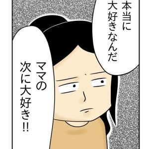 彼女はママの次に好き!?『マザコンモラハラ彼氏』名シーン紹介!【過去連載作品】