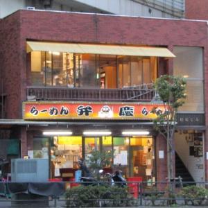 【外ごはん】ラーメン弁慶 - 門前仲町店 -
