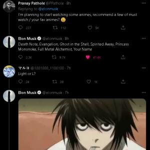 (海外の反応)有名CEOのイーロン・マスク氏が、好きなアニメもしくは見るべきアニメ7作品をツイッター上で紹介