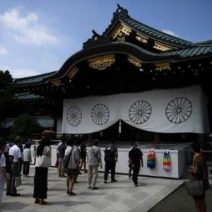 (海外の反応)岸田総理、靖国神社の例大祭で真榊奉納、 本人は参拝せず。ざわつく外国人たち