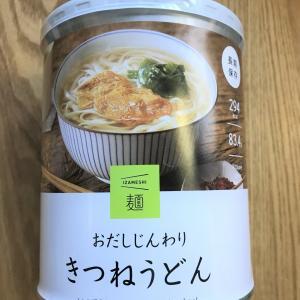 【保存食の実食口コミレビュー】IZAMESHI(イザメシ) おだしじんわり きつねうどん