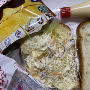 イギリス人が食べているらしい「ポテトチップスのサンドイッチ」を作ってみた