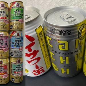 そろそろ「缶チューハイの王様」を決めよう-候補となりそうな商品をピックアップしてみた-