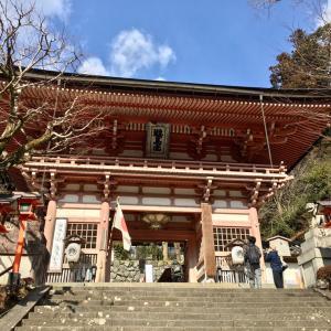 京都鞍馬山に行ってきました!!
