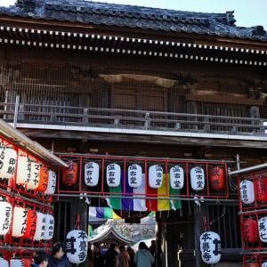 鎌倉本覚寺 初えびす