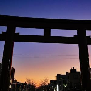 鎌倉鶴岡八幡宮 初詣