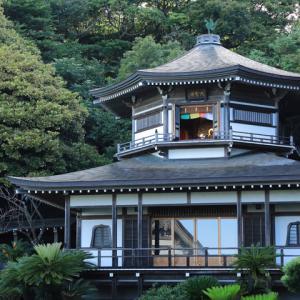 鎌倉光明寺 大聖閣