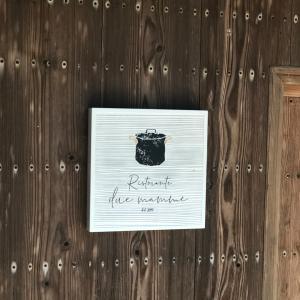 RISTRANTE DUE MAMME (リストランテ ドゥエ マンメ)  菊池市