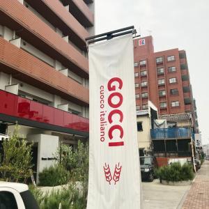 cuoco italiano GOCCI(クッコ イタリアーノ ゴッチ) 久留米市イタリアン