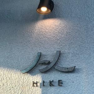 hike   玉名市
