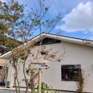 Greentea.Lab  グリーンティーラボ  熊本県上益城郡