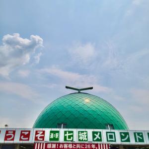 道の駅七城メロンドーム  熊本県菊池市