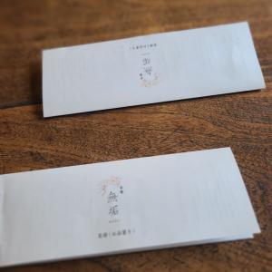 茶餐無垢 無垢肴菜(むくこうさい)7月ベトナム料理 柳川市