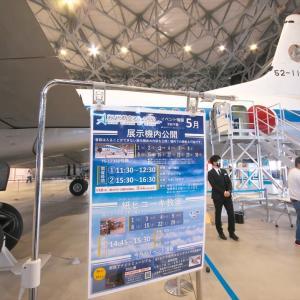 2021年05月04日:県営名古屋空港3(YS-11の機内を見学!)