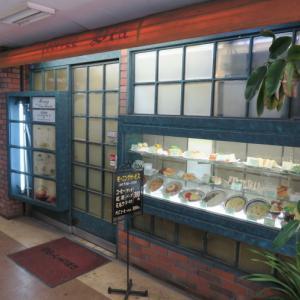 喫茶ダイヤ @福島 ~昭和の喫茶店でパンケーキ~