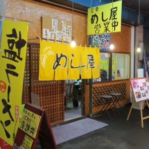 めし屋 @札幌中央卸売市場