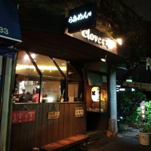 clover @成田
