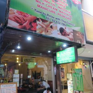 Thai Thai Massage @サラディーン ~ラピーの系列店??~