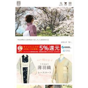 【WEB版】着物でお花見♪♪♪ と、珊瑚色の江戸小紋。