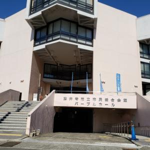 藤井寺市ペアレント・トレーニングとクリスマス