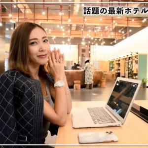 【私の視点】京都出張密着VLOG〜話題の外資系ホテル続々登場!!
