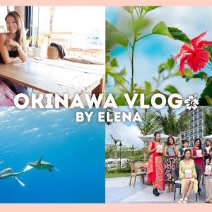 【最強チーム】沖縄出張密着VLOG〜チームルミエール in Okinawa