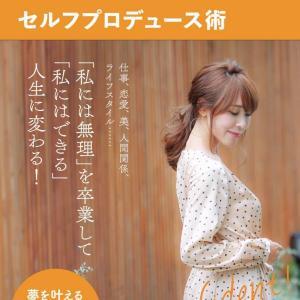 【代官山蔦屋】10月7日(月曜)新刊トークイベントのお知らせ