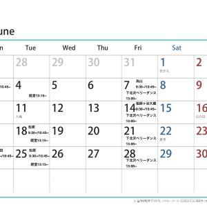 6月ヨガのスケジュール